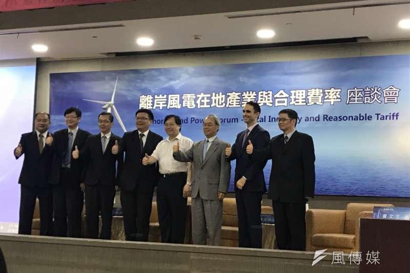 離岸風電躉購與競標費率價格差異引發議論,台灣綜合研究院16日舉辦離岸風電在地產業與合理費率座談會,討論相關議題。(廖羿雯攝)