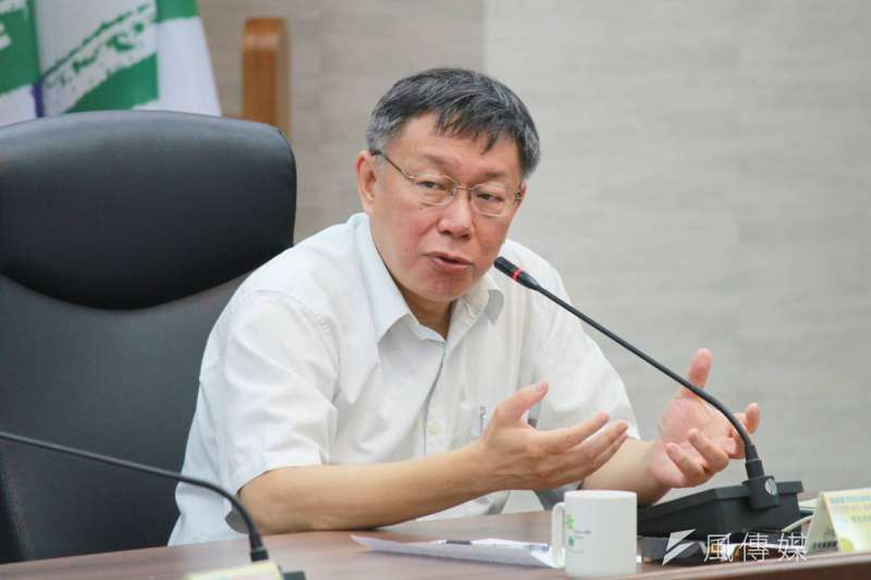 20180716-台北市長柯文哲16日上午出席暑期市政體驗營第3梯高中職組開幕式。(方炳超攝)