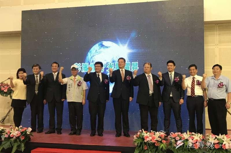 20180717-經濟部在17日舉行彰濱工業區綠能專區啟動儀式。(廖羿雯攝)