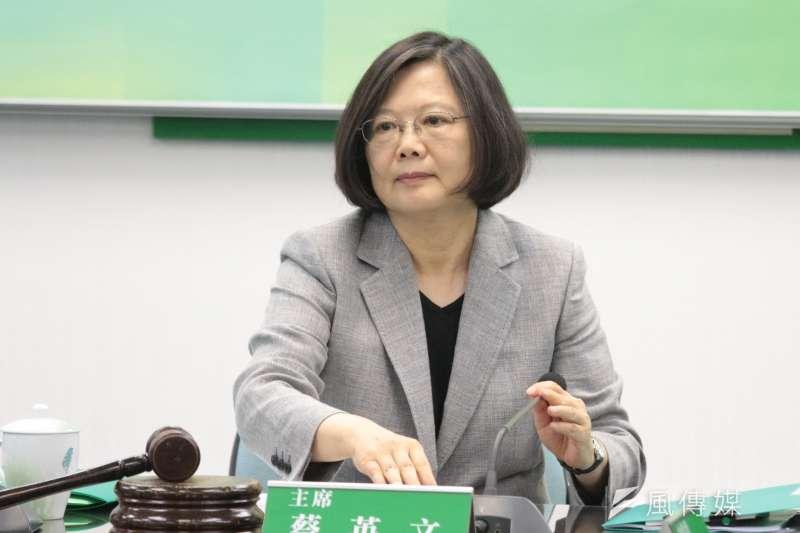 20180718-民進黨18日舉行中執會,黨主席蔡英文出席。(陳韡誌攝)