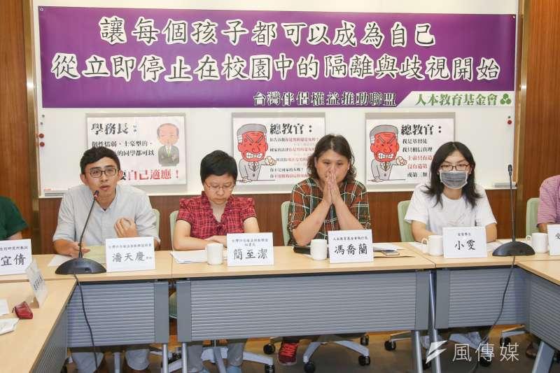 20180718-「讓每個孩子都可以成為自己-從立即停止在校園中的隔離與歧視開始」記者會,右三為主持的人本教育基金會執行長馮喬蘭,右二為跨性別學生小雯,左三是台灣伴侶權益推動聯盟秘書長簡至潔。(陳明仁攝)