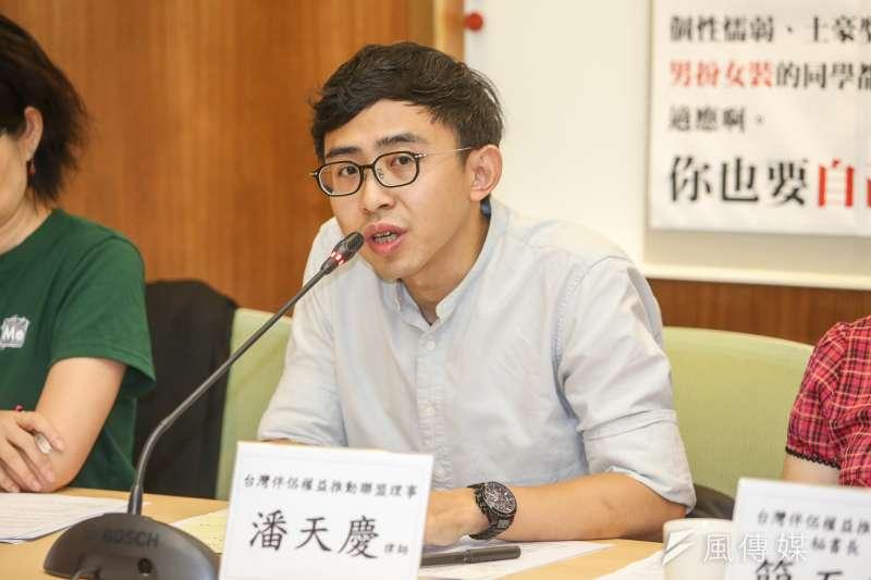 台灣伴侶權益推動聯盟理事潘天慶律師,出席「讓每個孩子都可以成為自己-從立即停止在校園中的隔離與歧視開始」記者會,會中播放被指涉性騷擾錄音時,跨性別學生小雯先避聽免二次傷害。(陳明仁攝)