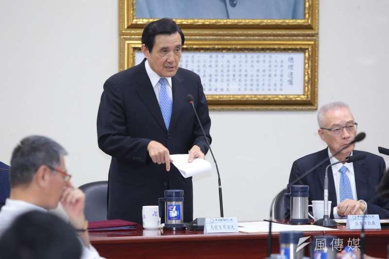 20180718-前總統馬英九18日出席國民黨中常會針對「三中案」出售過程,進行專案報告。(顏麟宇攝)