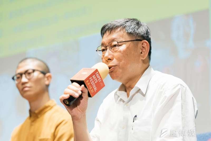 20180718-邁入第20屆的台北藝術節,於17日晚間舉辦「展演藝術老實樹」論壇,邀集4位致力將作品帶到城市各角落的創作者,與台北市長柯文哲對談。(台北表演藝術中心提供)