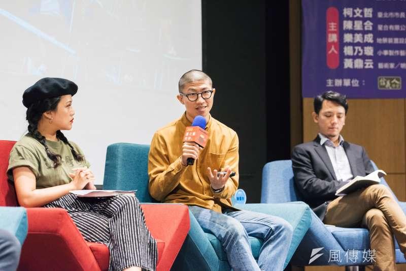 20180718-邁入第20屆的台北藝術節,於17日晚間舉辦「展演藝術老實樹」論壇,邀集4位致力將作品帶到城市各角落的創作者,與台北市長柯文哲對談。星合有限公司創辦人陳星合(中)。(台北表演藝術中心提供)