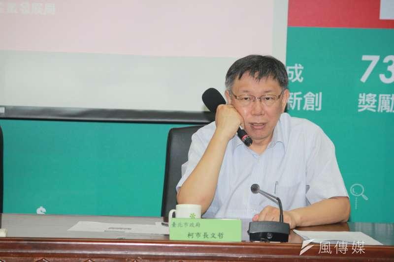台北市長柯文哲18日出席北市產業補助、企業融資貸款雙破10億記者會。(方炳超攝)