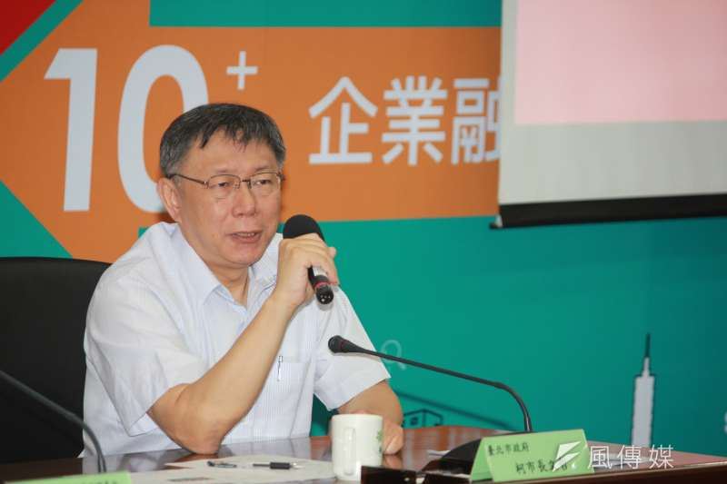 台北市長柯文哲網路聲量驚人。(方炳超攝)