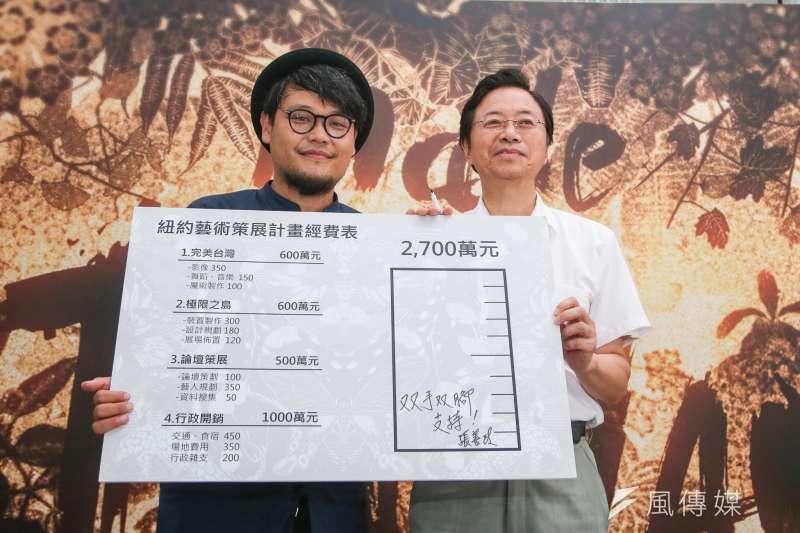 20180719-要在聯合國周展現台灣軟實力及創意的「前進WOW TAIWAN 紐約藝術展」今舉行啟動記者會,前行政院長張善政與會,並表示雙手雙腳支持。(陳明仁攝)