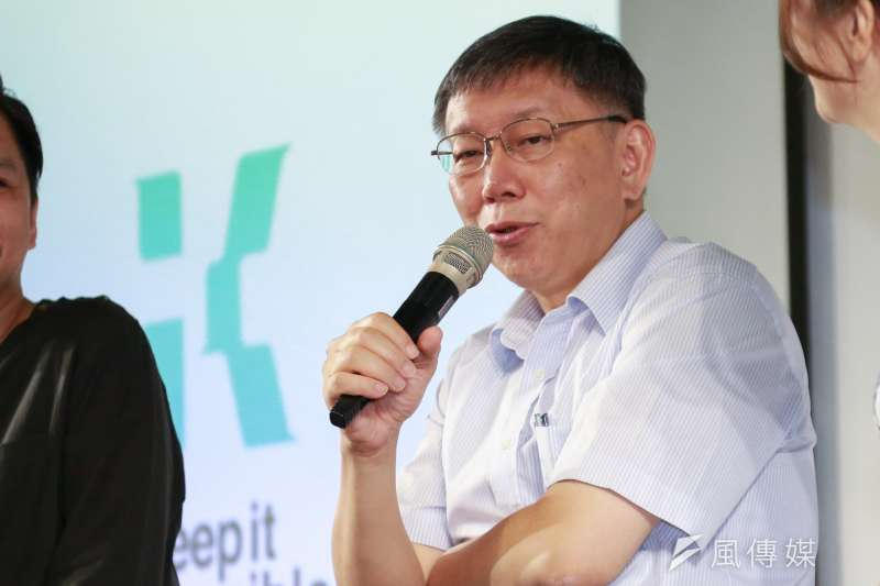 台北市長柯文哲海選競選團隊,要求他們不要講貪婪老人的字眼。(簡必丞攝)