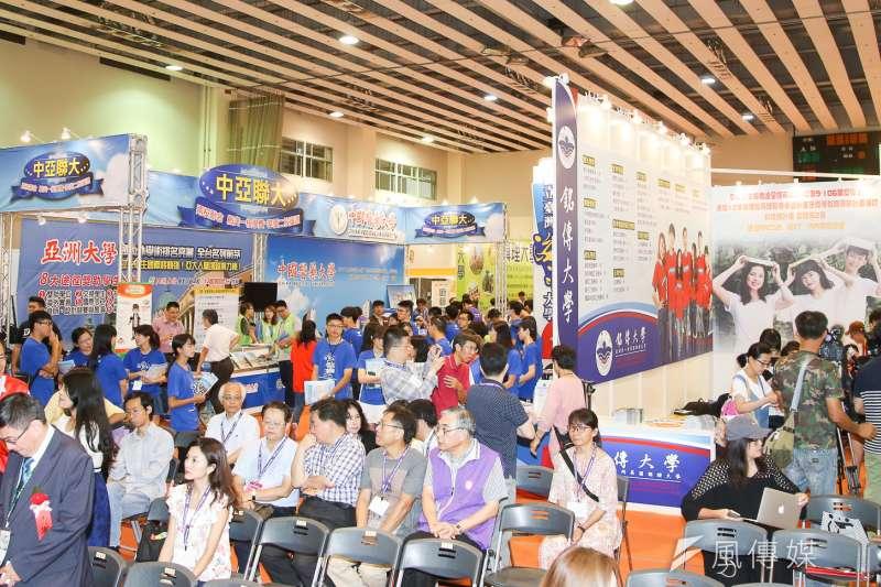 20180721-2018大學博覽會。(陳明仁攝)