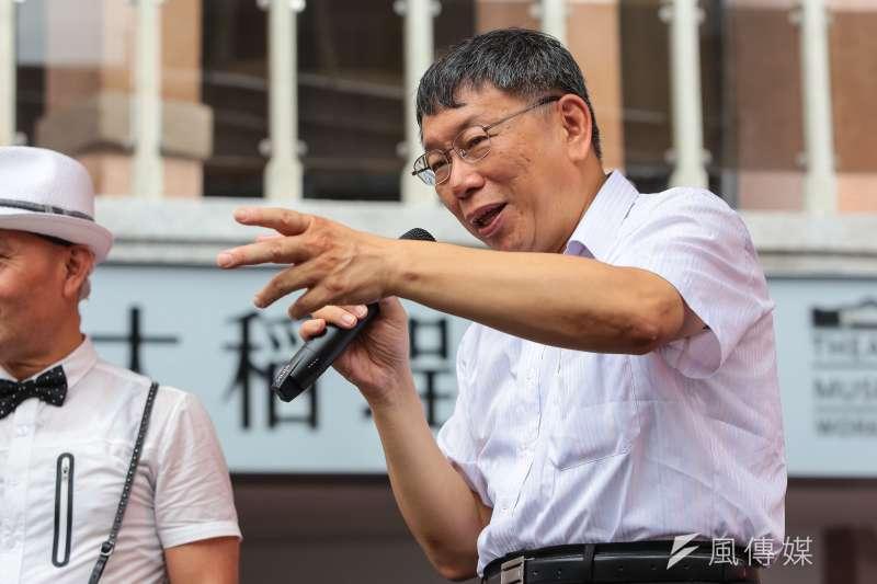 20180722-台北市長柯文哲22日出席「戀念大稻埕 City Play」記者會。(顏麟宇攝)