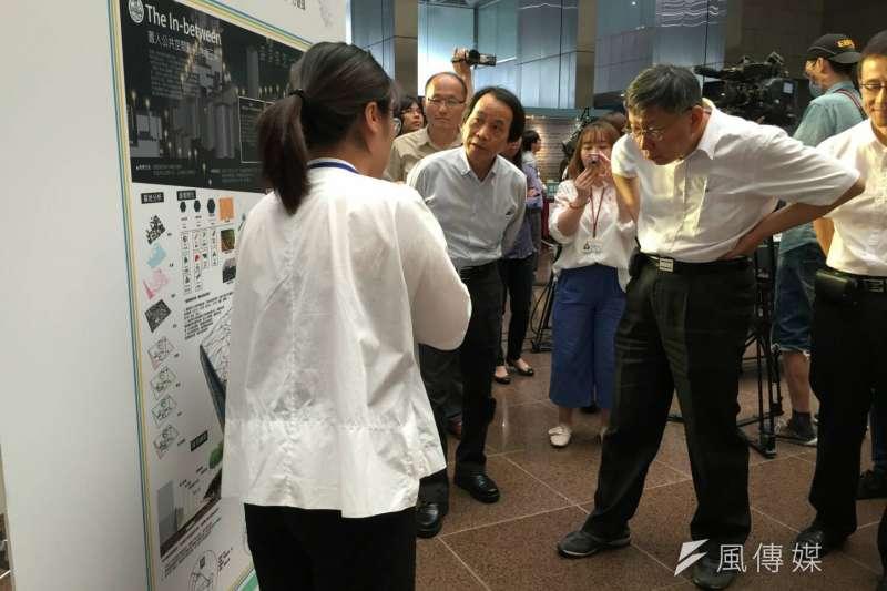 20180724-台北市長柯文哲上午出席第二屆台北智慧生態社區設計競圖頒獎典禮暨4年成果展。(王貞懿攝)