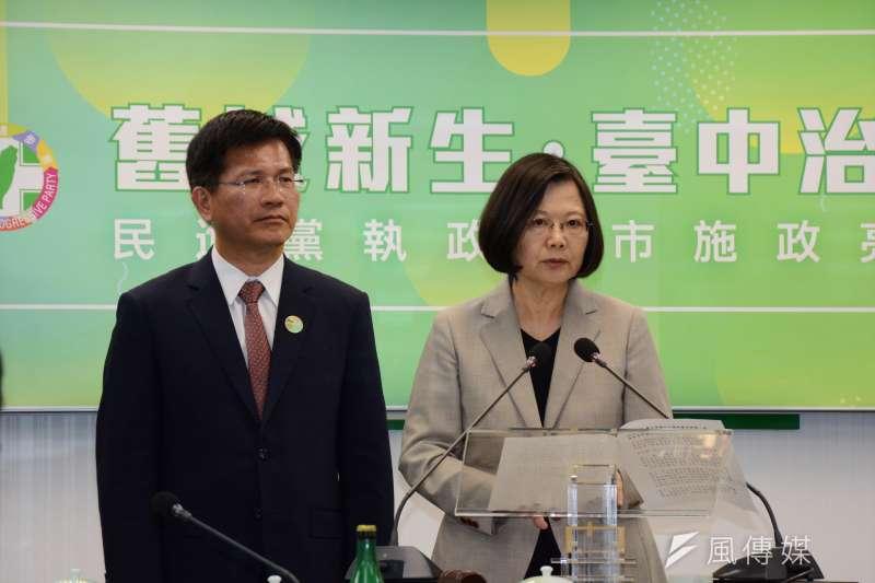 20180725-總統蔡英文、台中市長林佳龍出席民進黨中常會。蔡英文、林佳龍(龍德成攝)