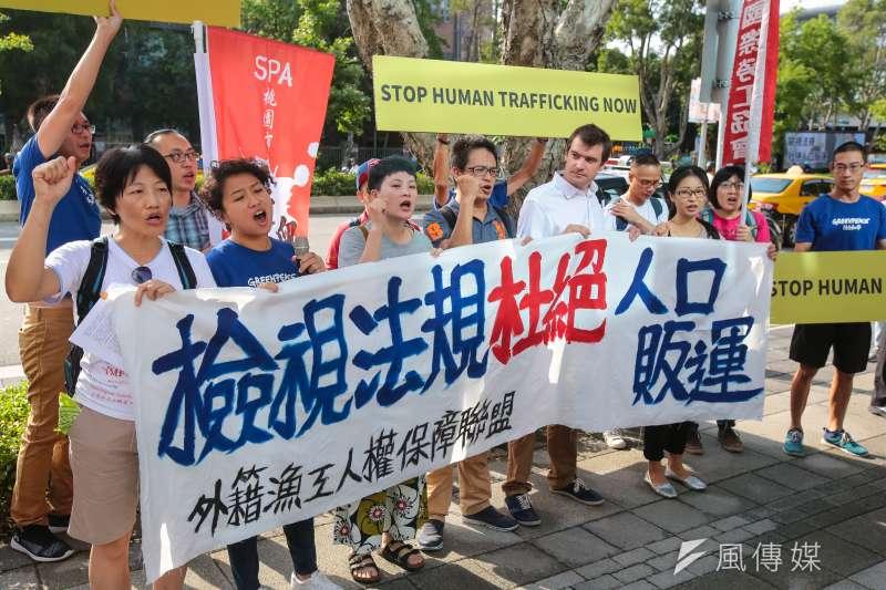 外籍漁工人權保障聯盟25日召開「呼籲政府檢視法規漏洞,杜絕人口販運」記者會。(顏麟宇攝)
