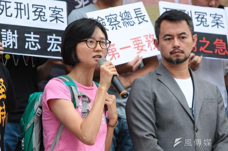 20180726-台灣人權促進會秘書長邱伊翎26日出席「等待平反的死囚─謝志宏第九次非常上訴」記者會。(顏麟宇攝)