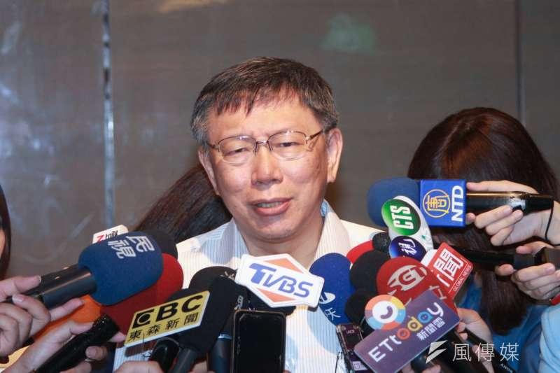 20180727-台北市長柯文哲27日出席都市更新論壇活動。(方炳超攝)