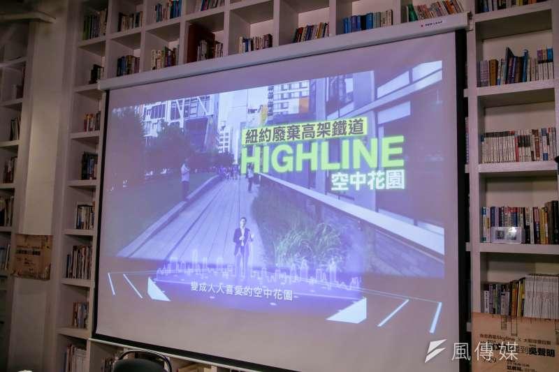 20180729-「台北西區Skyline X 大稻埕普拉斯─姚文智v.s.吳聲明」政策座談會。(陳明仁攝)