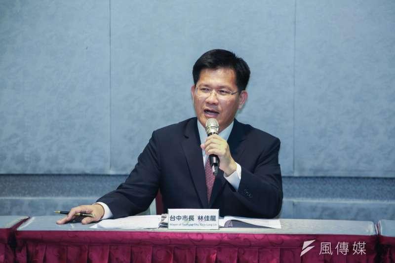 關於東亞青運主辦權被取消,台中市長林佳龍說,今天並非有人說錯話或做錯事,但卻讓另外一群人被懲罰。(簡必丞攝)