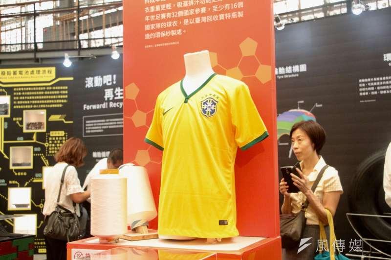 20180731-環保署舉辦「循環再生-回收基金20年特展」 ,主辦單位特別展出這次世足賽巴西隊球衣,並告訴參訪民眾衣服是由台灣回收的寶特瓶所製成。(陳韡誌攝)