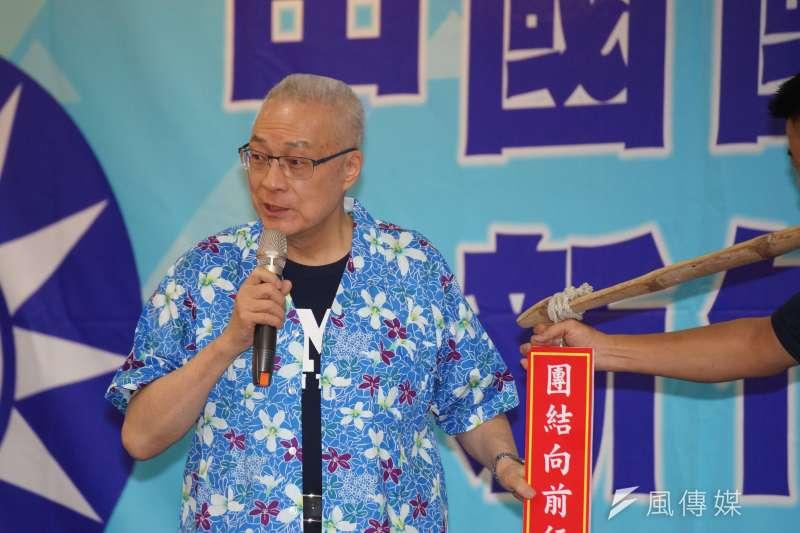 20180801-國民黨舉行新竹縣行動中常會,主席吳敦義出席。(盧逸峰攝)