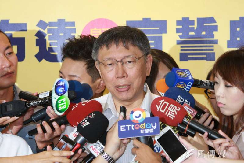 20180801-台北市長柯文哲1日上午出席台北市107學年度校長布達暨宣示典禮。 (方炳超攝)