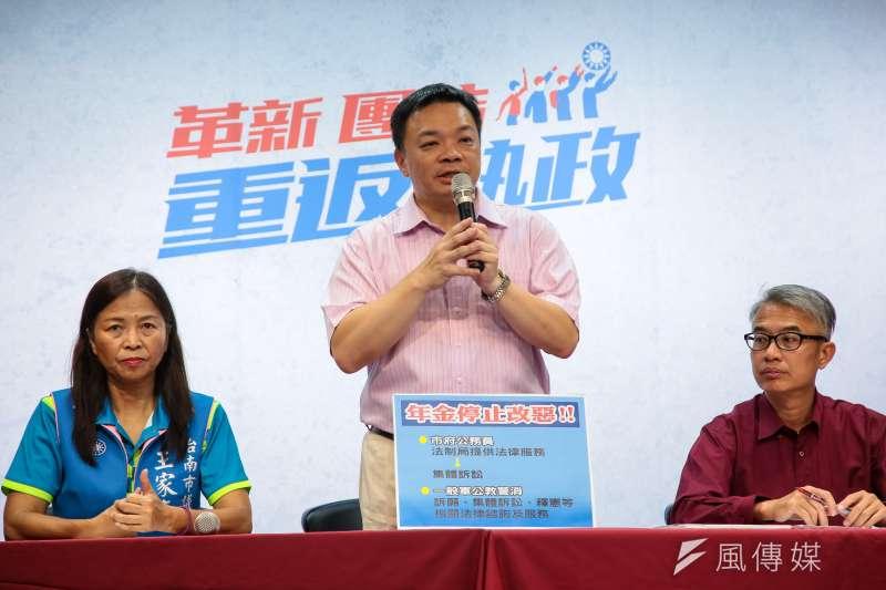20180801-國民黨台南市長參選人高思博1日召開「年金停止改惡!」記者會。(顏麟宇攝)