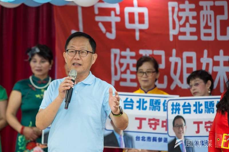 20180801-國民黨台北市長參選人丁守中1日出席「陸配姊妹一人一菜座談會」。(顏麟宇攝)