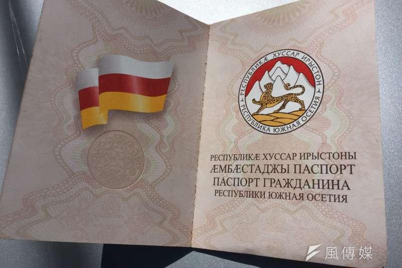 南奧塞梯亞護照內頁(簡恒宇攝)