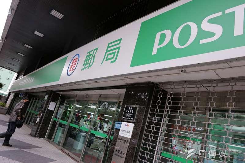郵政儲金有6成資金放在類現金,任由其閒置。(新新聞資料照)
