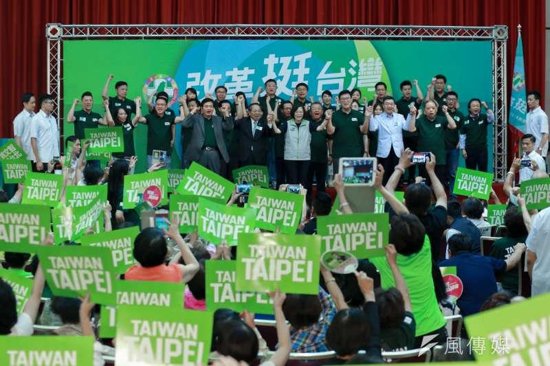 民進黨的「台灣價值」成了另一種思想檢查。圖為民進黨2018年縣市長候選人授旗誓師大會。(簡必丞攝)