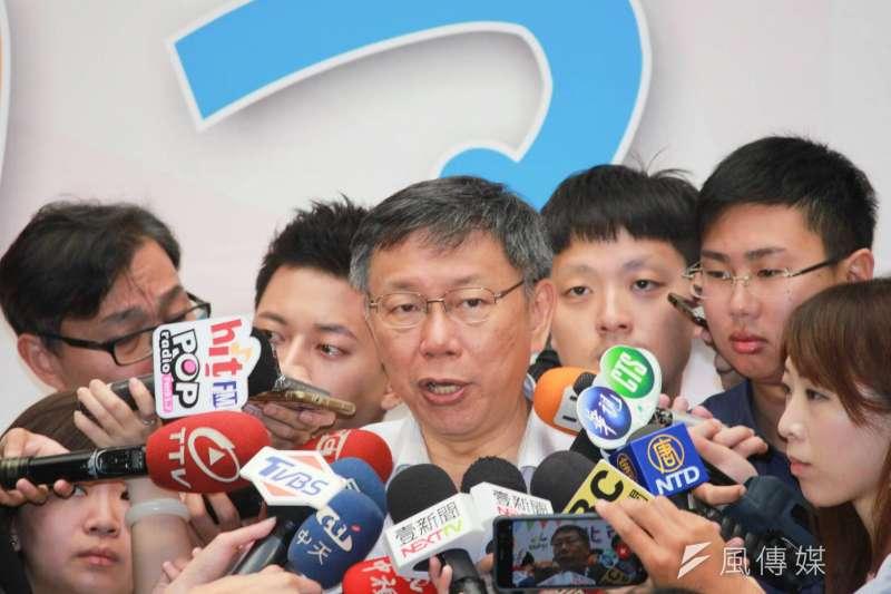 台北市長柯文哲3日上午出席北市員工親子日開幕活動。(方炳超攝)