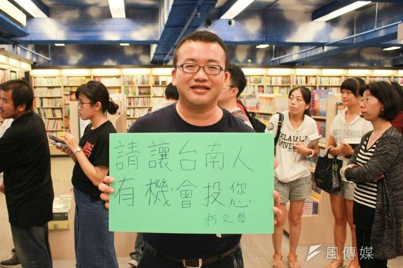 20180804-台北市長柯文哲4日南下台南,舉辦《光榮城市》簽書會,有支持者拿出「請讓台南人有機會投您」的牌子給柯文哲簽名。(方炳超攝)