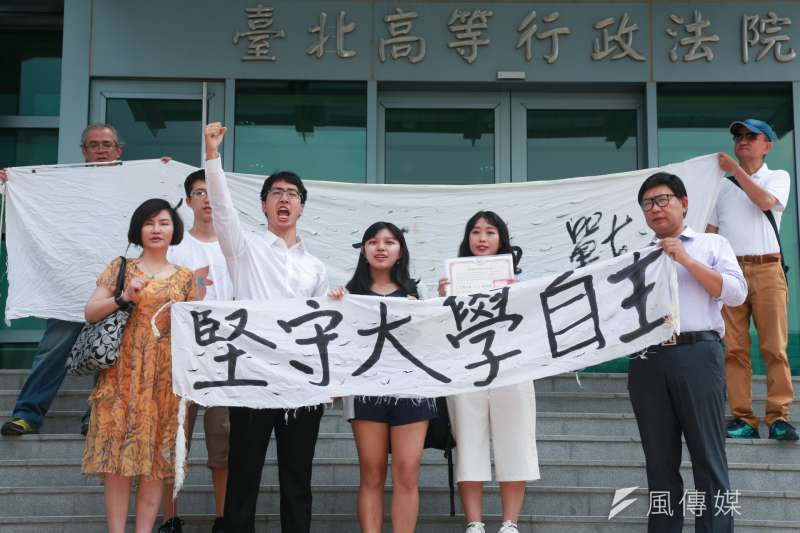 教育部於5月4日正式發函台大要求重啟遴選,台大學生王宗偉日前不但對此提出訴願,包含王等3位學生,更申請「定暫時狀態假處分」,6日下午並在台北高等行政法院舉行準備程序庭。圖為大學自主聯盟於台北高等行政法院門口短講,多位台灣大學學生代表到場表達訴求。(簡必丞攝)