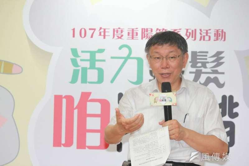 台北市長柯文哲先前雙城論壇講稿風波鬧出AB稿風波,又爆出搓新聞事件,國際新聞記者聯盟和台灣新聞記者協會日前共同發聲明譴責。柯文哲8日表示,「我個人是一定不會去壓什麼新聞」,但被問到團隊有沒有壓?柯則要記者「去問當事人」。 (方炳超攝)