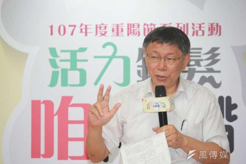 台北市長柯文哲8日前往內湖出席重陽節系列活動。(方炳超攝)