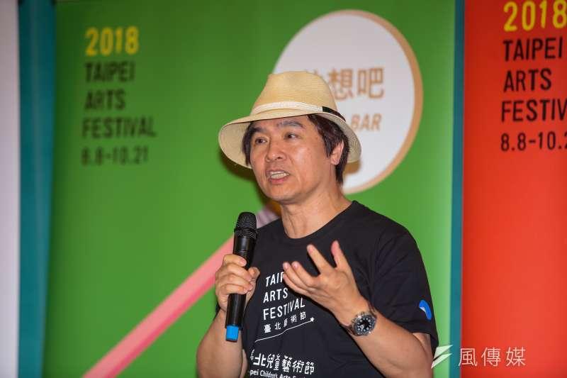 20180809-台北表演藝術中心總監王孟超9日出席「第20屆台北藝術節」開幕記者會。(顏麟宇攝)
