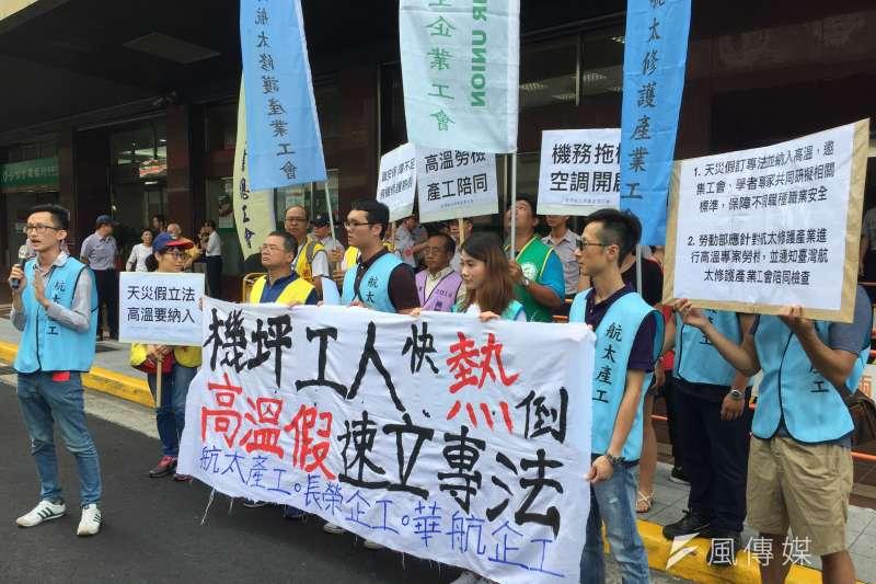 台灣航太修護產業工會顧問周聖凱(左)等人呼籲勞動部訂高溫假。(王貞懿攝)