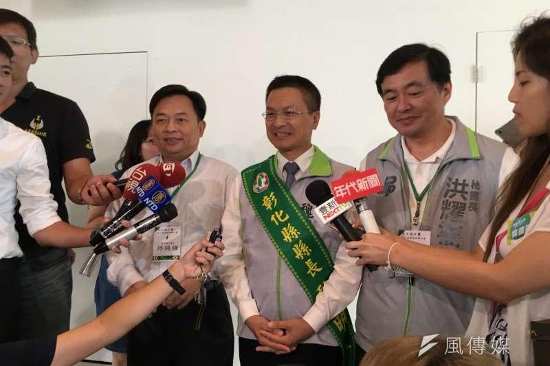 民進黨選對會召集人林錫耀(左一)表示,彰化縣長魏明谷(中)選情已穩定,「我們是非常有信心,也非常樂觀。」(顏振凱攝)