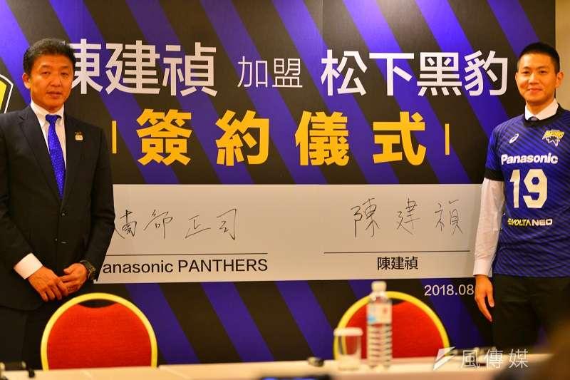 陳建禎正式加盟日本V.League一級聯賽三冠王松下黑豹,部長南部政司(左)也特地來到台灣參與簽約儀式。 (金茂勛攝)