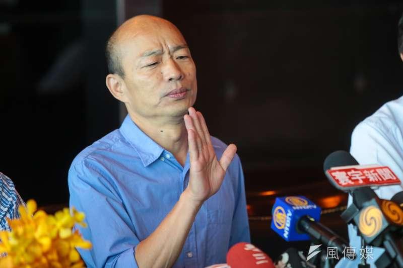 民進黨高雄市立委趙天麟25日直指,國民黨高雄市長參選人韓國瑜(圖)不只一次說過欲在旗津蓋賭場,而且一次比一次更積極,這些都已經在網路上留下紀錄。(資料照,顏麟宇攝)