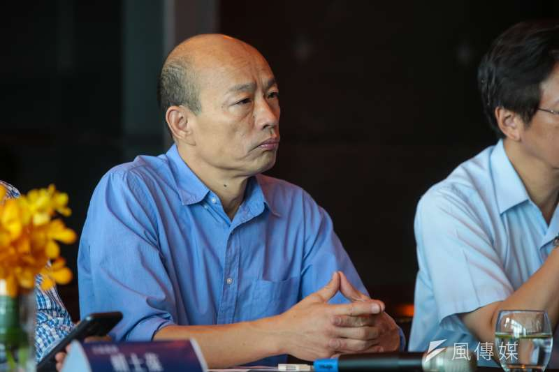 台灣競爭力論壇今(21)日舉行「2018決戰大高雄市長民調發布會」,民調結果顯示,高雄市國民黨參選人韓國瑜(圖)及民進黨參選人陳其邁的差距已縮小至2.6%,支持度不相上下。(資料照,顏麟宇攝)