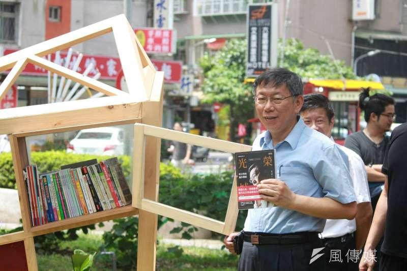 20180816-台北市長柯文哲16日上午出席「美好關係閱讀空間快閃計畫」活動。(方炳超攝)