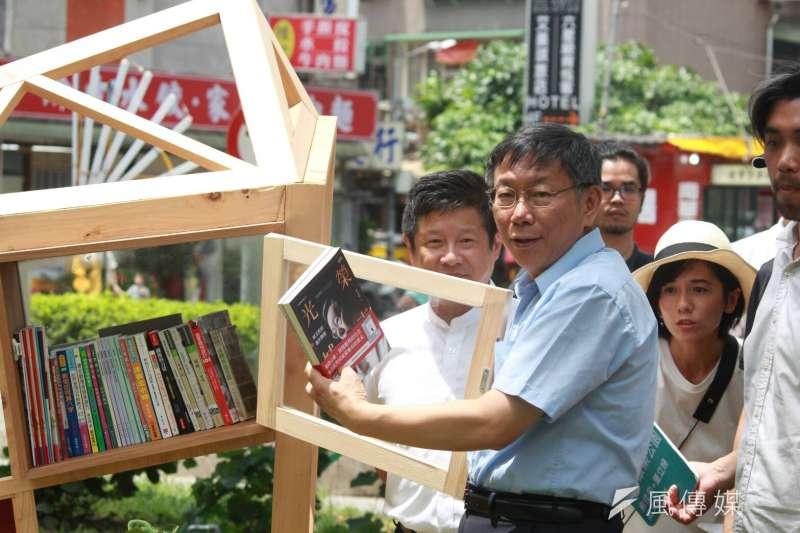 台北市長柯文哲16日上午出席「美好關係閱讀空間快閃計畫」活動。(方炳超攝)