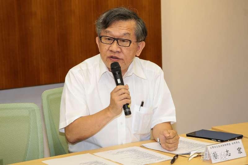 20180817-台灣再生能源推動聯盟副理事長蔡志宏17日出席「是誰弄髒台灣?反擊王文淵主導的工總白皮書」記者會。(顏麟宇攝)