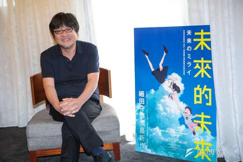 電影《未來的未來》導演細田守現身動漫會,並於訪問中談起自己的創作巧思,以及自己身為人父後的種種感觸。(顏麟宇攝)