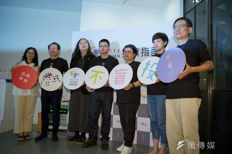 政務委員唐鳳(左三)今(18)日出席VOTE台灣投票指南網站啟動記者會。(簡必丞攝)