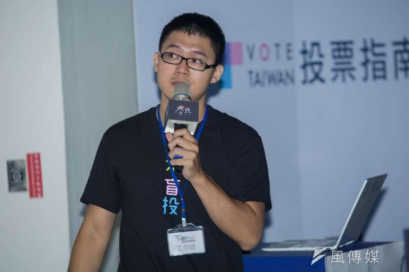 20180818-「投票指南」創始工程師駱勁成今(18)日出席VOTE台灣投票指南網站啟動記者會。(簡必丞攝)