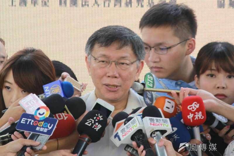 台北市長柯文哲18日上午出席緬懷黃信介先生90冥誕記者會。(方炳超攝)