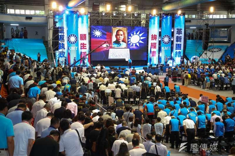 2018年8月19日,國民黨舉行第20屆全代會(陳明仁攝)