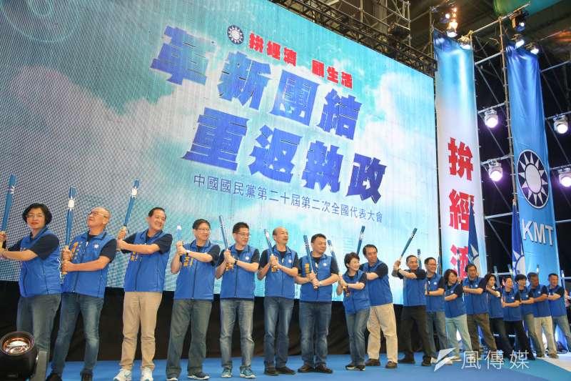 2018年8月19日,國民黨舉行第20屆全代會,縣市長參選人上場(陳明仁攝)